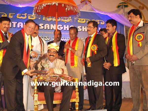 sharja karnataka sangha programe-2013226