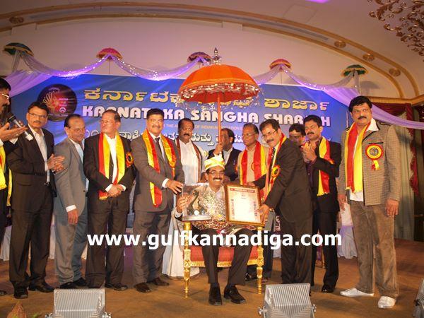 sharja karnataka sangha programe-2013228