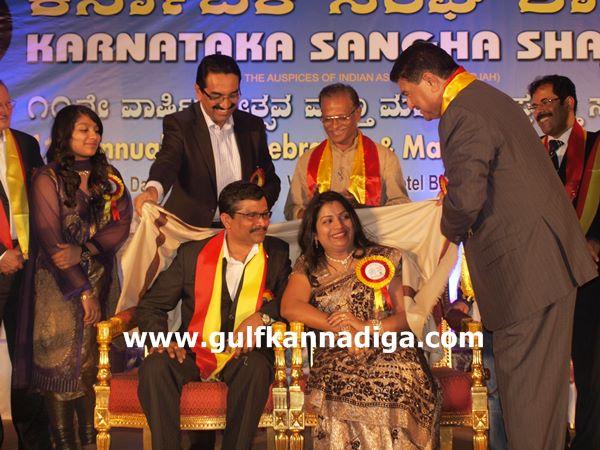 sharja karnataka sangha programe-2013233