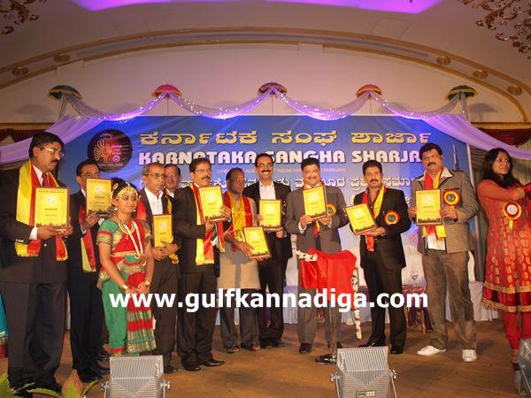sharja karnataka sangha programe-2013251
