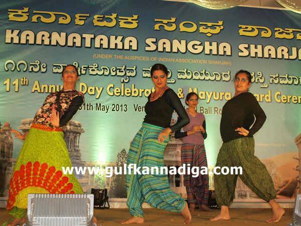 sharja karnataka sangha programe-2013312