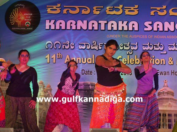 sharja karnataka sangha programe-2013317
