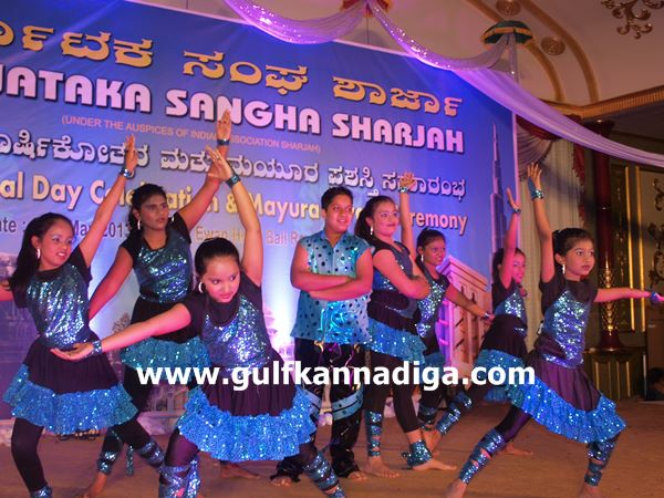 sharja karnataka sangha programe-2013330