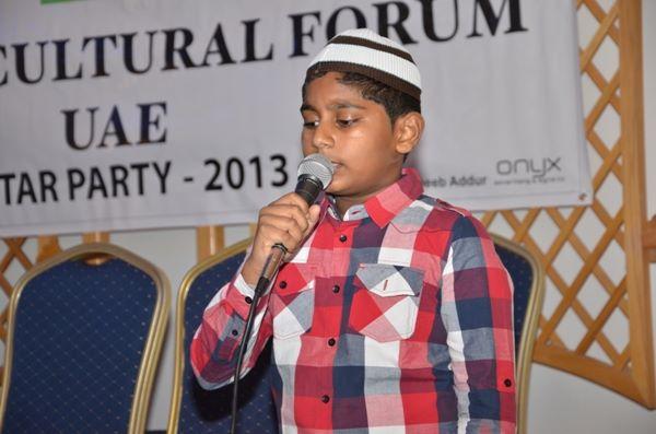 BCF Iftaar dubai-2013-001