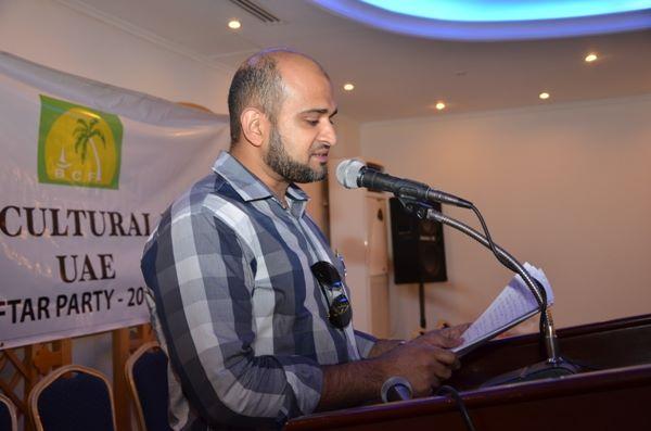 BCF Iftaar dubai-2013-003