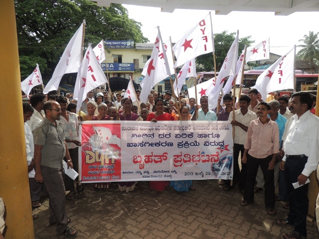 D.Y.F.I.-PROTEST-29-4