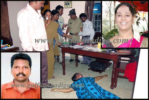 Gangadhar_DD_Murder_1