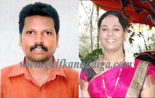 Gangadhar_DD_Murder_2