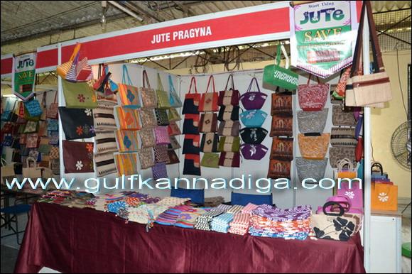 Jute_Fair_exhibition_9