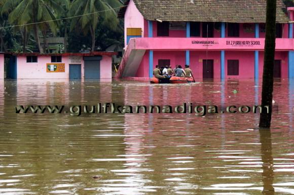 Kallapu_Flood_News_14