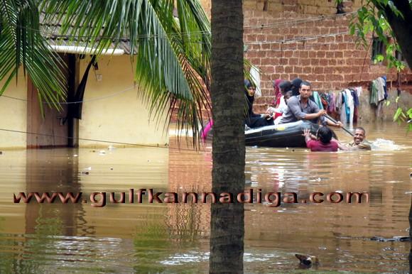 Kallapu_Flood_News_39