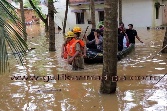 Kallapu_Flood_News_44