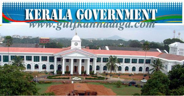 Kerala_govt_3lakhs