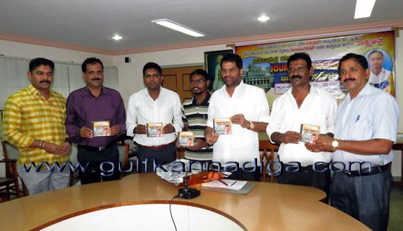 Manjunath_cd_release_1
