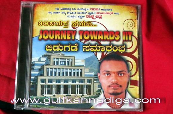 Manjunath_cd_release_6