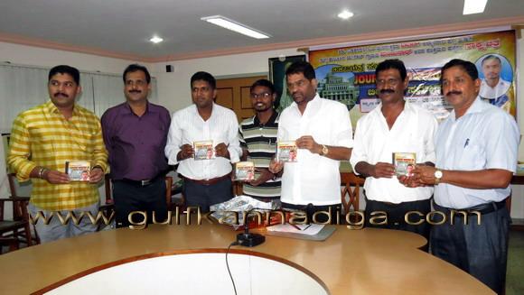 Manjunath_cd_release_8