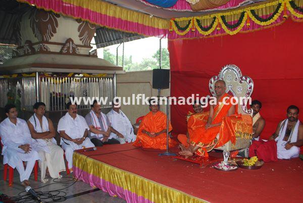 Mumbai borivili-guruvandana-july28-2013-007
