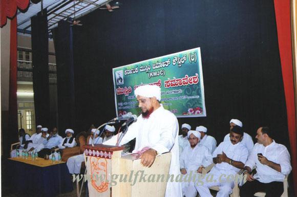 Muslim_jamaat_council