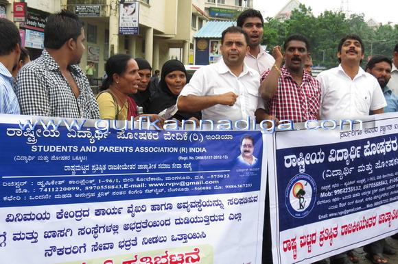Parents_association_protest_2
