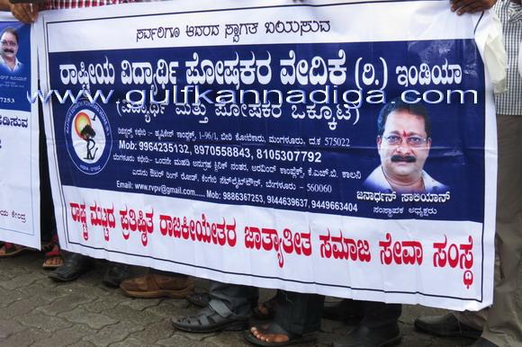 Parents_association_protest_3