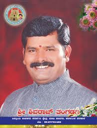 Shivaraj S Tangadagi