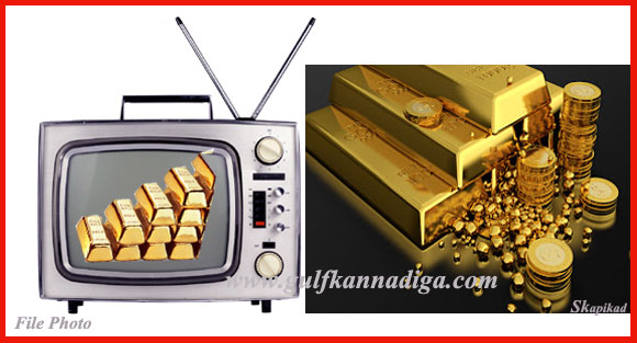 TV_Gold_smgling