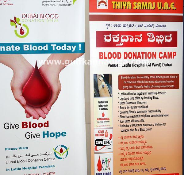 Thiya samaj-blood-camp-006
