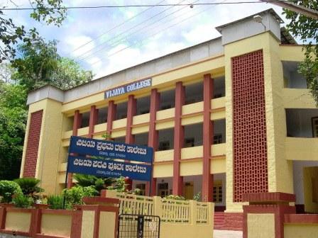 Vijaya-college-Mulki