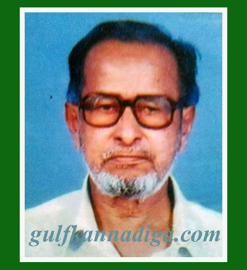abdul_karim_died