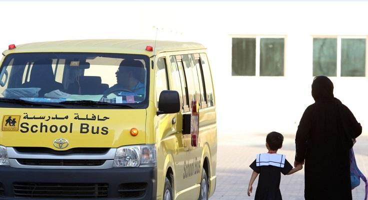 school mini bus