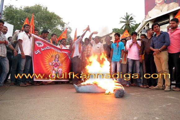 Bajaranga_dala_protest_13