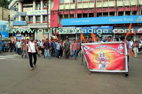 Bajaranga_dala_protest_16