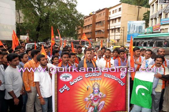 Bajaranga_dala_protest_2