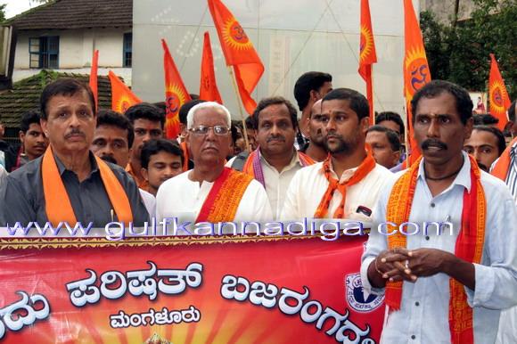 Bajaranga_dala_protest_5