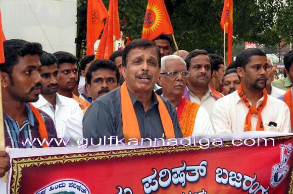 Bajaranga_dala_protest_7
