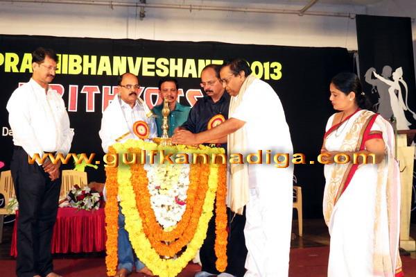 Bunts_Pratibha_Nritya_1