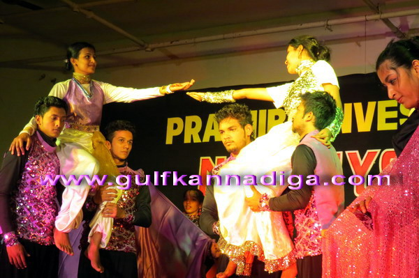 Bunts_Pratibha_Nritya_10