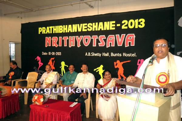 Bunts_Pratibha_Nritya_3