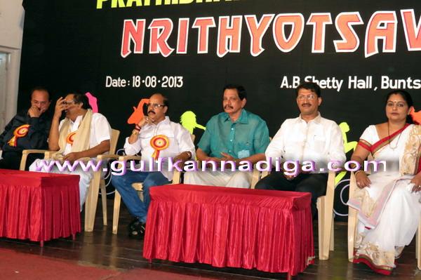 Bunts_Pratibha_Nritya_5