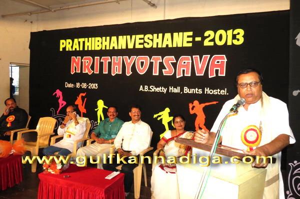 Bunts_Pratibha_Nritya_8