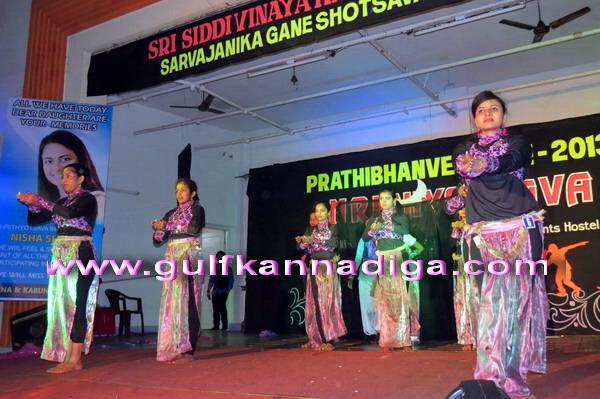 Bunts_Pratibha_Nritya_9