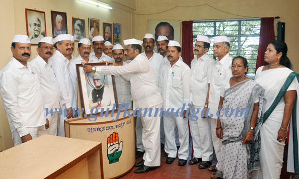 Congress_Sevadal_Hardikar_1