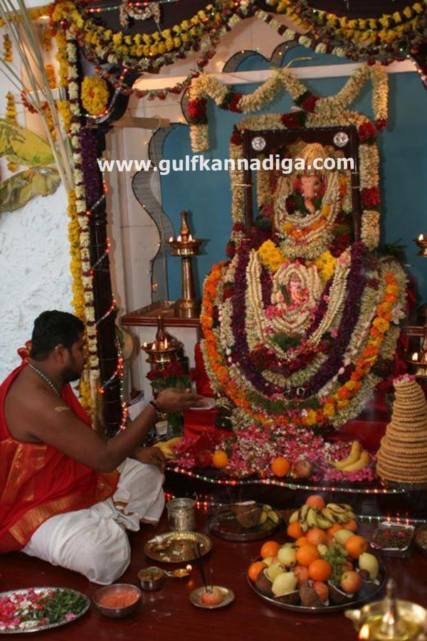 Ganesh habba old photo-muscut-2013-003