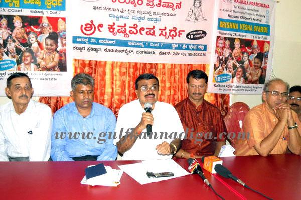 Kalkura_Press_meet_2