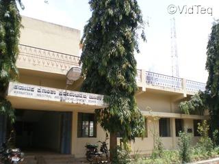 Karnataka Industrial Area Development Board
