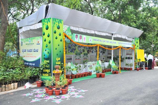 Karnataka State Bio-fuel Developmen