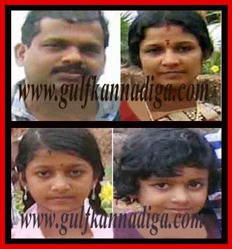 Kasaragodu_Family_suicide