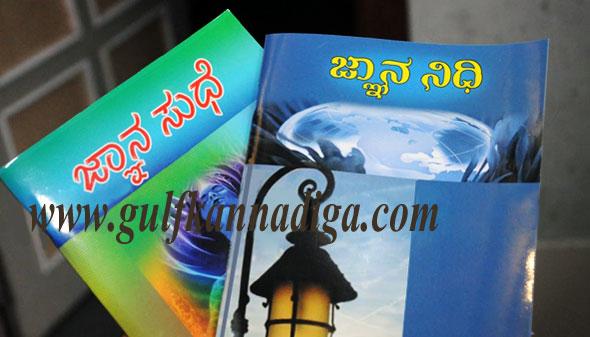 Lakshmi_macchina_book2