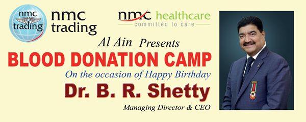 NMC Blood camp-aug 8-2013-001