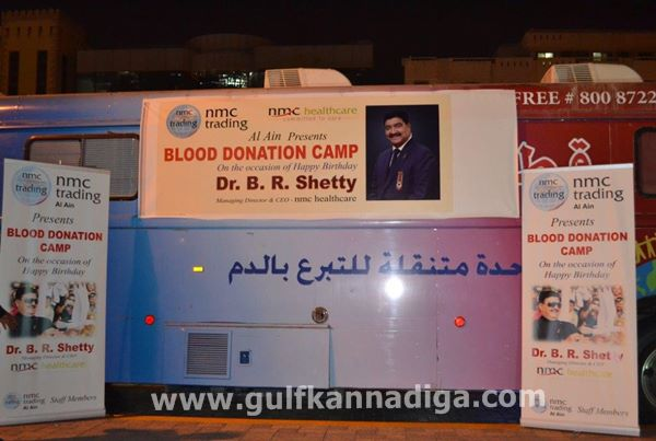 NMC Blood camp-aug 8-2013-003